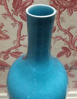 Chinese Turquoise Glaze Mallet Shape Vase 6 Character Mark (5 of 7)