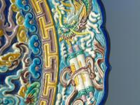 Fabulous Antique Chinese Earthenware Charger Dragon (9 of 12)