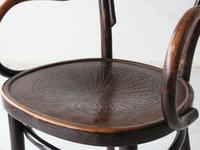 Thonet Bentwood Armchair (5 of 9)