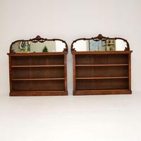 Pair of Antique Victorian Burr Walnut Mirrored Bookcases (2 of 13)