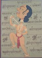 Antique Indian Pair of Paintings Decapitation (4 of 6)