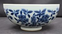 Chinese Porcelain Bowl with Lotus Decoration, Chenghua Mark (3 of 8)