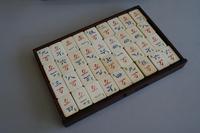 Mah Jong Set in a Decorative Wooden Box (7 of 16)