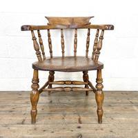 Antique Beech & Elm Smoker's Bow Chair