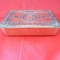 WW1 Princes Mary Gift Tin with Some Contents (3 of 3)