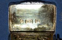 Victorian Silver Vinaigrette (5 of 6)