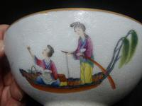 Superb Chinese Famille Rose Bowl - Daoguang Mark & Period 1821-1850 (4 of 10)