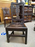 Decorative Carved Oak Georgian Chair (3 of 5)