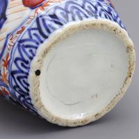 19th Century Japanese Meiji Period Reeded Imari Vase c1880 (8 of 8)