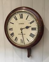 Mahogany Fusee Dial Clock (3 of 19)