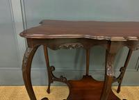 Rococo Style Mahogany Occasional Table (9 of 10)