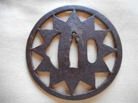 Early Iron Japanese Sword Tsuba (2 of 3)