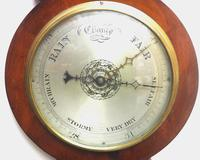 Good Mahogany Flame Mahogany Barometer Thermometer with Arched Top (6 of 9)