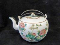 "Superb 19th Century Chinese ""Deer & Crane"" Teapot with Signed Silver Mounts (8 of 12)"