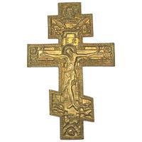 Fine Religious Russian Orthodox Ormolu Gilt Bronze Christ Cross
