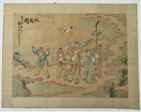 Qian Huian, Chinese Ink & Watercolour on Silk Painting c.1890