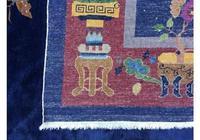 Antique Chinese Art Deco Carpet (7 of 14)