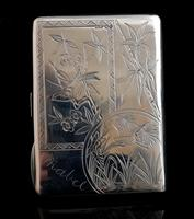 Antique Victorian Silver Card Case, Aesthetic (15 of 16)