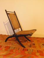 Folding Chair (5 of 6)