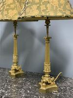 Pair of Regency style gilt bronze lamps with shades (3 of 6)