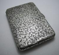 Quality Victorian 1894 Solid Sterling Silver & Leather Aide Memoire Card Note Stamp Case Purse Wallet. English Hallmarked (8 of 12)