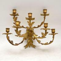 Pair of Antique Gilt Bronze Wall Sconce Candelabra (6 of 9)