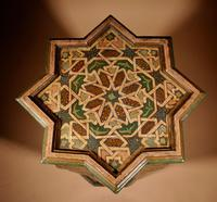 Early Moroccan Star Shaped Coffee Tea Table (5 of 6)
