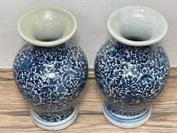 Beautiful Pair Small Chinese  Qing Style Porcelain Peony Vases (3 of 33)