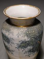 Good Early 20th Century French Porcelain Vase (2 of 4)