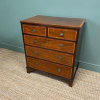 Spectacular Small Georgian Mahogany Antique Chest of Drawers (3 of 6)
