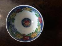 Polychrome Teabowl & Saucer (3 of 7)
