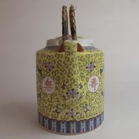 Vintage Mun Shou 'Longevity' Yellow Chinese Teapot (4 of 7)