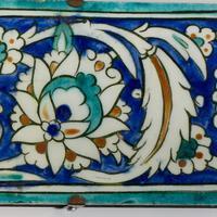 Two Ottoman Iznik Border Tiles c.1600 (4 of 4)