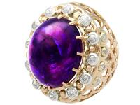 21.43ct Amethyst & 1.07ct Diamond, 14ct Yellow Gold Dress Ring - Vintage c.1960 (3 of 9)
