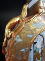 Late 19th Century Kutani Porcelain, Moon Shaped Vase (6 of 6)