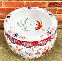 Medium Sized Guangxu Period Fish Bowl Jardinier