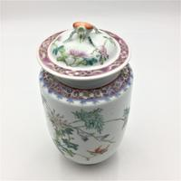 Chinese Famille Rose Jar & Cover - Hongxian (3 of 7)