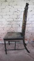 Antique Nursing Chair (5 of 6)