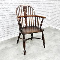 Windsor Lowback Armchair