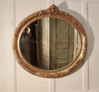 Large French Rococo Oval Gilt Wall Mirror (5 of 9)