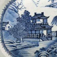 18th Century Qianlong Dish (5 of 6)