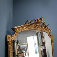 Large Carved Gilt Mirror (2 of 11)