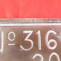 WW2 Admiralty Brass Lifeboat Plaque (3 of 3)