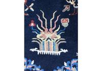 Vintage Chinese Pao Tao Rug (7 of 9)