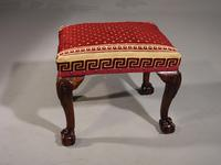 A Very Fine Quality, 18th Century Style, Silk Covered Stool (2 of 5)