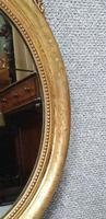 Very Good Gilt Wall Mirror (5 of 5)