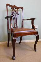 Antique Mahogany Georgian Style Desk Chair (6 of 7)