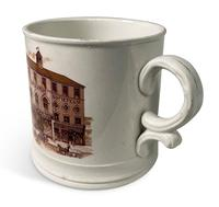 Commemorative Cup (3 of 6)