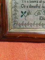 """Large Antique Needlework Sampler 1837 Elizabeth Starkey. in Frame 20"""" x 20"""" (7 of 12)"""