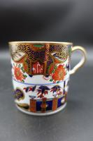 Early 19th Century Porcelain Coffee Can